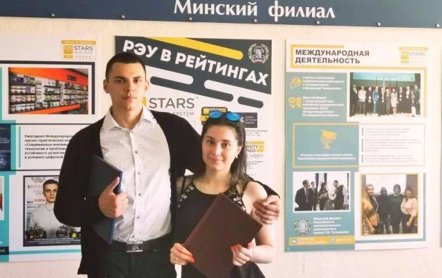 В Минском филиале состоялись мероприятия государственной итоговой аттестации